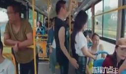 Cách phát hiện dê xồm trên xe buýt