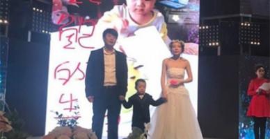 Đám cưới đau lòng của cậu bé 4 tuổi