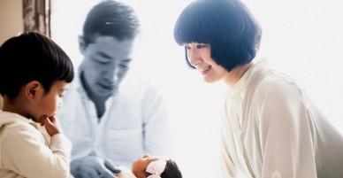 Nếu bạn cần một ông bố cho con mình hay bạn trai hờ để ra mắt bố mẹ thì không nên bỏ qua xu hướng đang nở rộ này ở Nhật Bản