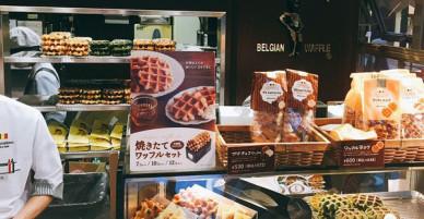5 địa chỉ ăn uống ngon, bổ, hợp lý cần thuộc lòng nếu muốn du lịch tiết kiệm tại Tokyo