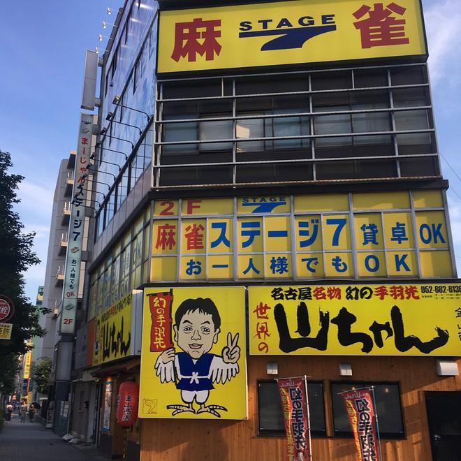 5 địa chỉ ăn uống ngon, bổ, hợp lý cần thuộc lòng nếu muốn du lịch tiết kiệm tại Tokyo - Ảnh 5.