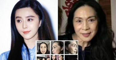 Dì ruột mượn tên tuổi Phạm Băng Băng kiếm tiền, quảng cáo mỹ phẩm online