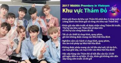 Công bố quy định khu vực thảm đỏ MAMA 2017 Việt Nam: Fan được vào gặp thần tượng, nhưng yêu cầu ra sao?
