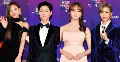 Thảm đỏ MAMA Nhật: Park Bo Gum và dàn mỹ nam Wanna One, EXO chiếm trọn sự chú ý, Kim So Hyun đọ sắc TWICE
