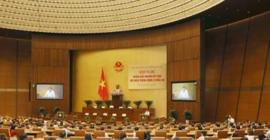 Tăng cường công tác đôn đốc, kiểm tra, giám sát việc tổ chức thực hiện Nghị quyết Hội nghị Trung ương 6 (khóa XII)