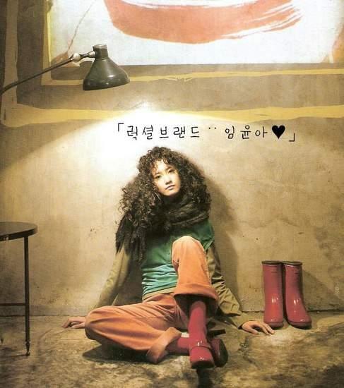 Trước khi là mỹ nhân 'vạn người mê' Yoona cũng có hình ảnh quá khứ ai cũng phải khóc thét 5