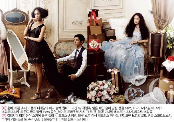 Trước khi là mỹ nhân 'vạn người mê' Yoona cũng có hình ảnh quá khứ ai cũng phải khóc thét 10