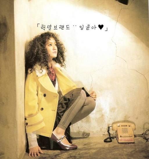 Trước khi là mỹ nhân 'vạn người mê' Yoona cũng có hình ảnh quá khứ ai cũng phải khóc thét 4