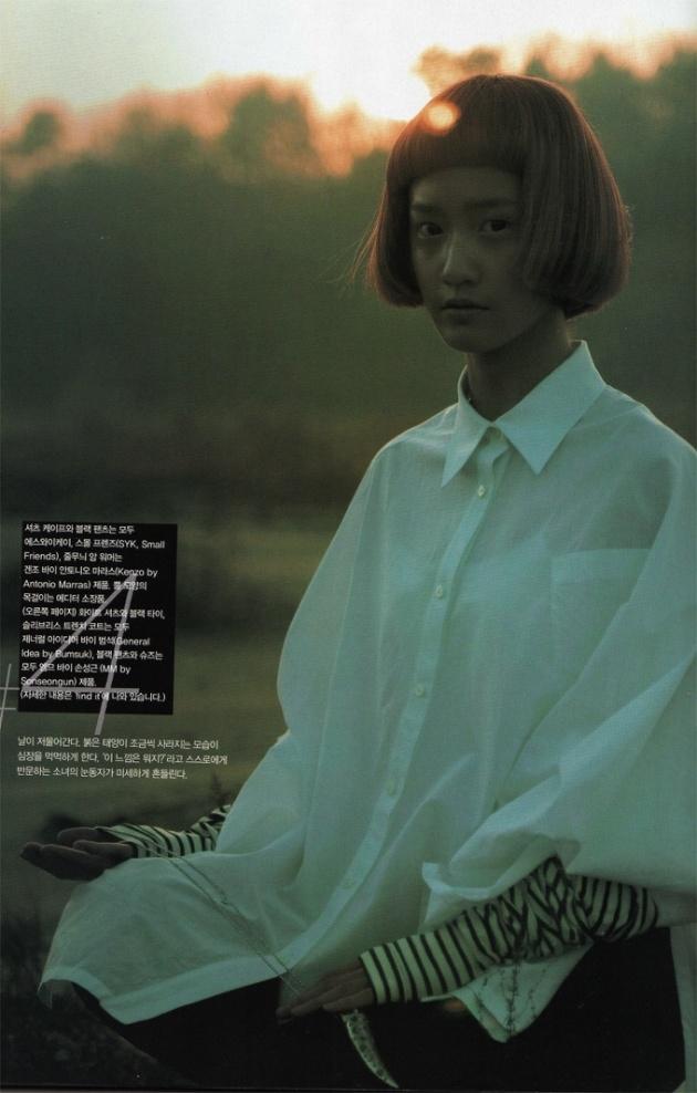 Trước khi là mỹ nhân 'vạn người mê' Yoona cũng có hình ảnh quá khứ ai cũng phải khóc thét
