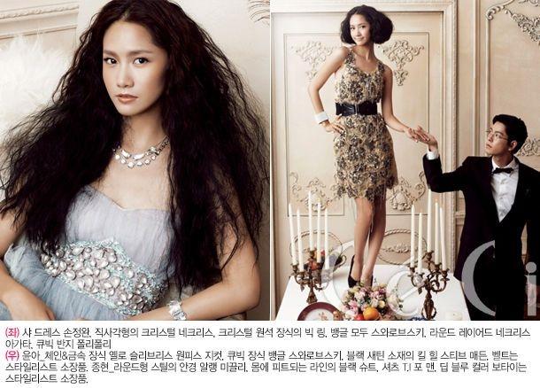 Trước khi là mỹ nhân 'vạn người mê' Yoona cũng có hình ảnh quá khứ ai cũng phải khóc thét 9