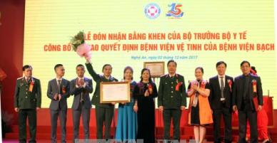 Một bệnh viện ở Nghệ An trở thành vệ tinh của Bệnh viện Bạch Mai