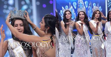 Hoa hậu Siêu quốc gia 2017: Đại diện Hàn quốc đăng quang, Khánh Phương lọt Top 25 nhờ bình chọn