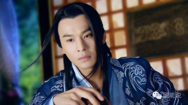 BXH top 10 mỹ nam cổ trang đẹp nhất trên màn ảnh Hoa ngữ 2017 - ảnh 1