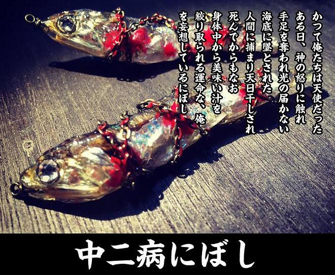 Đẳng cấp thời trang các chị em Nhật Bản: Toòng teng, kẹp tóc cá mòi chết mới là thời thượng!