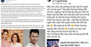 Từng phản đối Chi Pu đi hát, Minh Quân lại lấy lời ca khúc của nữ ca sĩ để nhắc nhở mẹ Miu Lê