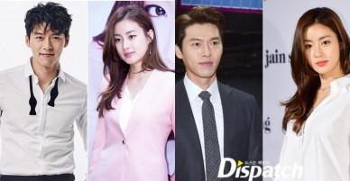 Hậu chia tay, câu chuyện tình yêu của Hyun Bin và bạn gái cũ nóng bỏng kém 8 tuổi bỗng gây chú ý