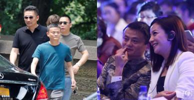 """Không thân Triệu Vy như lời đồn, Jack Ma: """"Có người một mực gán ghép tên tôi và cô ấy"""""""