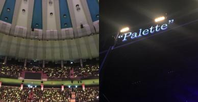 Vợ chồng Song Joong Ki và Song Hye Kyo cười tươi rói, mùi mẫn rủ nhau đến xem concert của IU