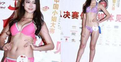 Thí sinh Hoa hậu Trung Quốc diện bikini tại trung tâm thương mại giữa trời giá lạnh