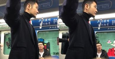 Phì cười vì phản ứng của mọi người khi bắt gặp Huỳnh Hiểu Minh đi tàu điện ngầm