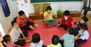 Chắp cánh ước mơ cho trẻ em khuyết tật