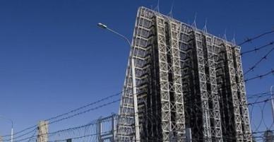 Nga đưa 3 hệ thống radar cảnh báo sớm tiên tiến vào phục vụ chiến đấu