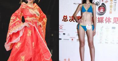 Hết hồn trước nhan sắc các người đẹp, hoa hậu ở Trung Quốc