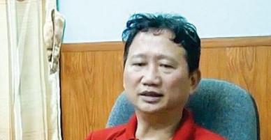 Vụ ông Đinh La Thăng: Người duy nhất bị nêu tình tiết tăng nặng
