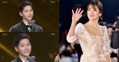 Song Joong Ki hạnh phúc cập nhật tình hình của bà xã và cuộc sống tân hôn tại KBS Drama Awards