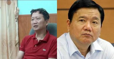 3 người giữ quyền công tố tại phiên toà xét xử ông Đinh La Thăng