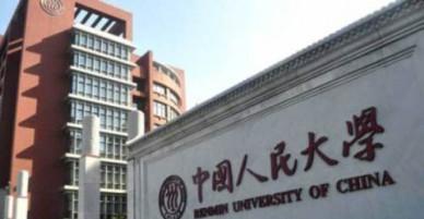 Trung Quốc đang trải qua thời kỳ bùng nổ giáo dục