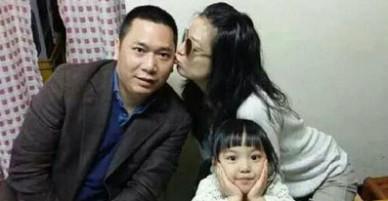 Triệu Vy bị đồn đã ly dị chồng tỷ phú