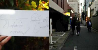 Vợ chồng Song Joong Ki – Song Hye Kyo nắm tay tình tứ khi hẹn hò tại Nhật Bản