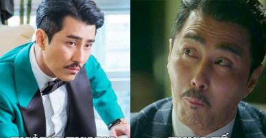 Ông chú lầy lội nhất màn ảnh nhỏ Hàn Quốc đầu năm