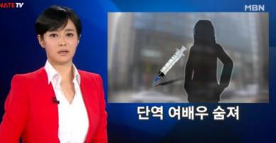 SỐC: Nữ diễn viên Hàn đột ngột qua đời, cảnh sát nghi ngờ do dùng thuốc quá liều