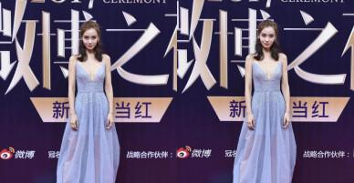 Thảm đỏ Weibo: Angela Baby xuống sắc không phanh, Dương Mịch – Na Trát cùng dàn mỹ nhân cạnh tranh nhan sắc khốc liệt