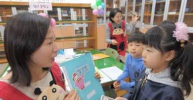 Hàn Quốc: Chính sách dạy Anh ngữ gây tranh cãi