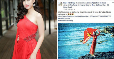 Hoa hậu, Á hậu Việt Nam 'nín thở' chờ U23 Việt Nam đấu với U23 Qatar