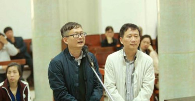 Chùm ảnh: Phiên tòa xét xử vụ án tham ô tài sản xảy ra tại PVP Land chiều 24/1