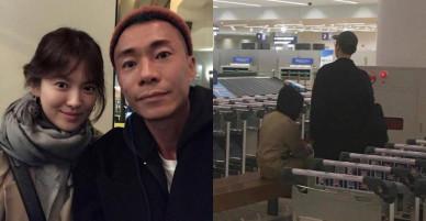 Song Hye Kyo cùng chồng âm thầm trở về Hàn sau tin đồn mang thai