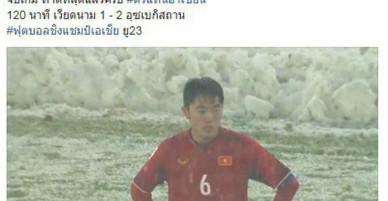 Netizen Thái Lan: Không cần tiếc nuối, U23 Việt Nam đã làm quá tuyệt vời rồi