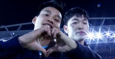 Đội tuyển U23 Việt Nam hát với nghệ sĩ và hàng nghìn khán giả