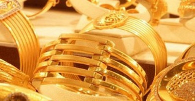 Giá vàng hôm nay 29.1: Sẽ tăng mạnh?