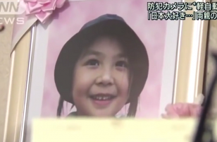 Hướng dẫn đóng góp chữ ký đòi lại công bằng cho bé Nhật Linh và gia đình