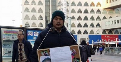 Gia đình bé Nhật Linh xin chữ ký kêu gọi tử hình nghi phạm Nhật