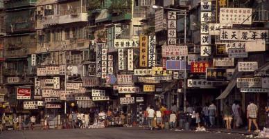 Bên trong Cửu Long Trại Thành và những ký ức khó phai mờ về sào huyệt hắc ám đông dân cư nhất thế giới ở Hong Kong
