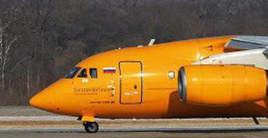 Video: Hiện trường vụ tai nạn máy bay tại Nga