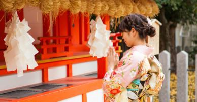 Những phong tục đón năm mới ở Nhật Bản