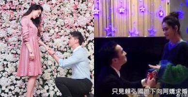"""Liệu ai trong số những cặp đôi của showbiz Hoa ngữ này sẽ """"ra Tết là cưới""""?"""