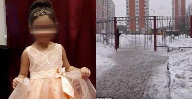 Bé gái 3 tuổi chết cóng vì bị cô giáo bỏ quên ngoài trời lạnh